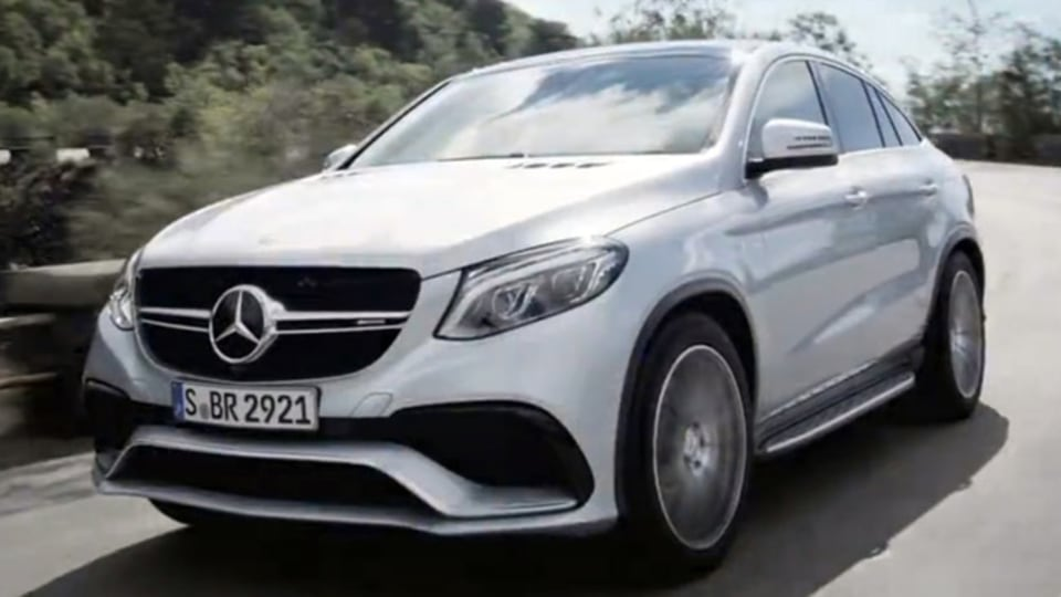 Mercedes-AMG GLE 63 Coupe Teased: Video