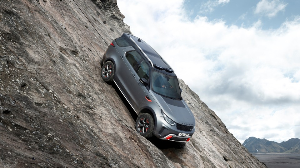 Land Rover Discovery SVX axed