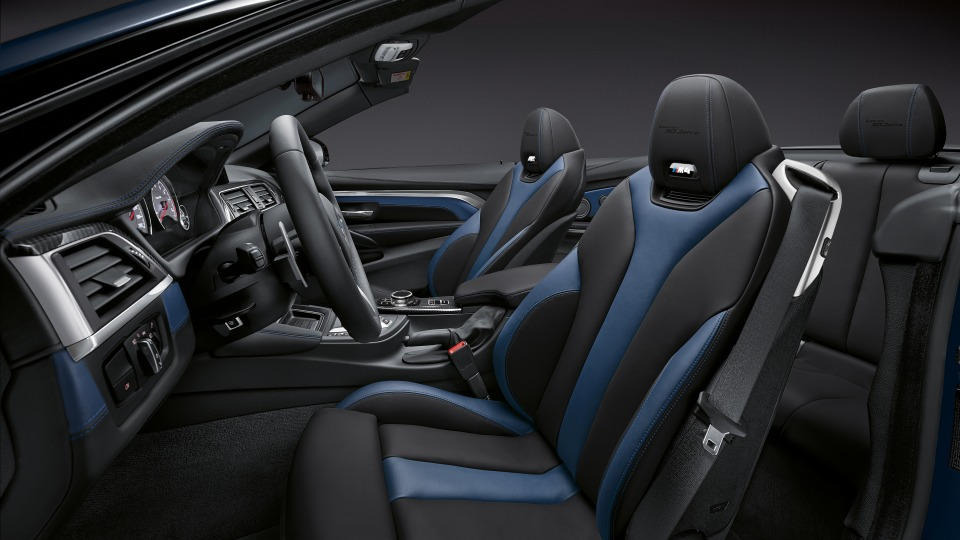 2018 BMW M4 Convertible 30 Years.
