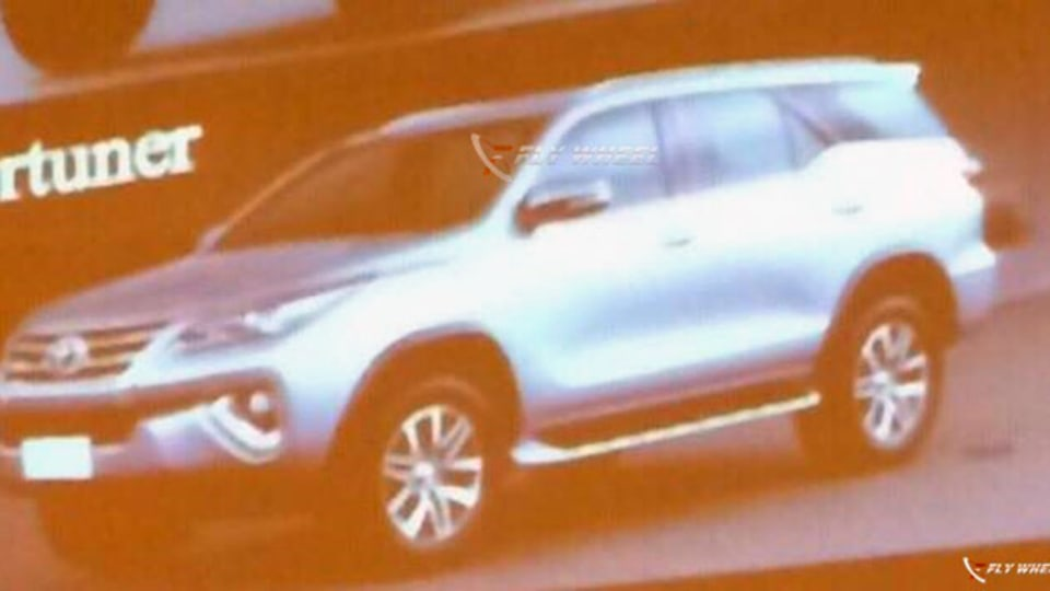 2016 Toyota Fortuner - Leaked