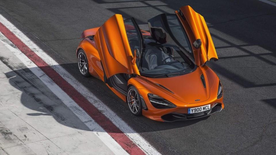 2017 McLaren 720S.