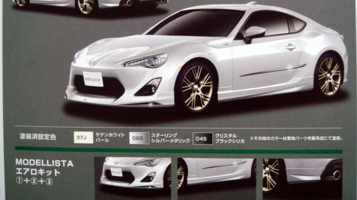 toyota_ft_86_production_01