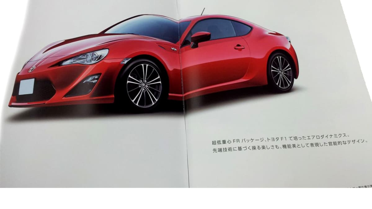 toyota_ft_86_production_04