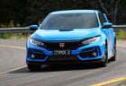 2021 Honda Civic Type R: Order books close ahead of July end of production