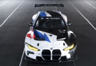 BMW releases new M4 GT3 customer race car