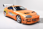 More than you can afford pal. Supra!