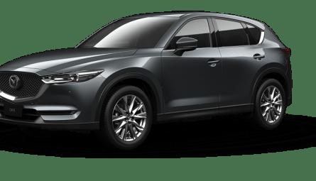 2020  Mazda CX-5 Akera Wagon