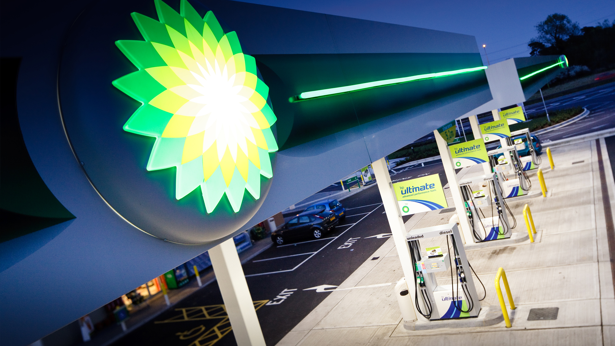 BP unleaded fuel