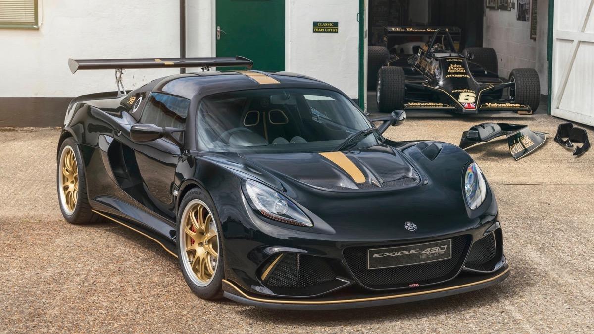 Lotus celebrates 70th birthday with F1 tribute