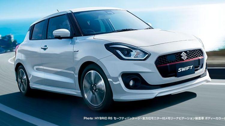 The 2017 Suzuki Swift will arrive in June.