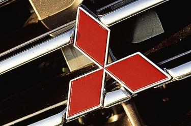 Mitsubishi nadge / Mitsubishi logo.