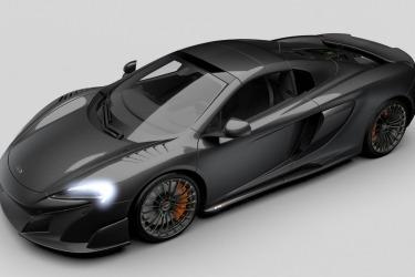 McLaren MSO Carbon Series LT revealed