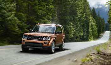 Lush yet capable: the Land Rover Discovery Landmark.
