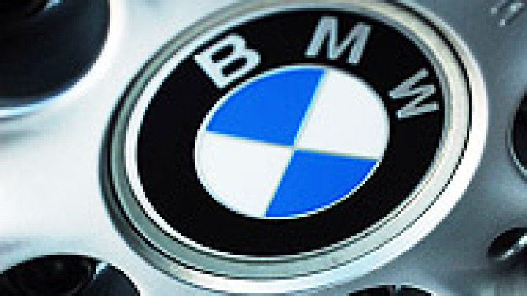 BMW front drive shock