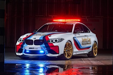 """BMW M2 CSL """"a great opportunity"""""""