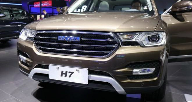 2015 Haval H7 - Car New China