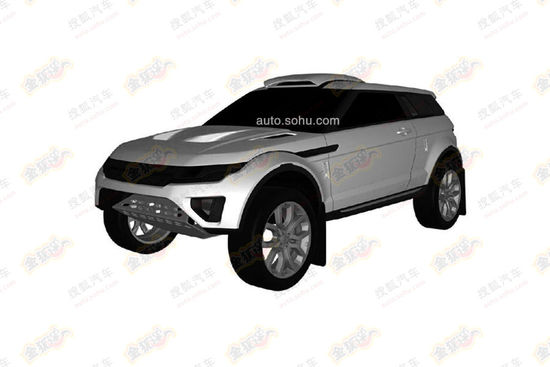 2014 Range Rover Evoque Patent Drawings