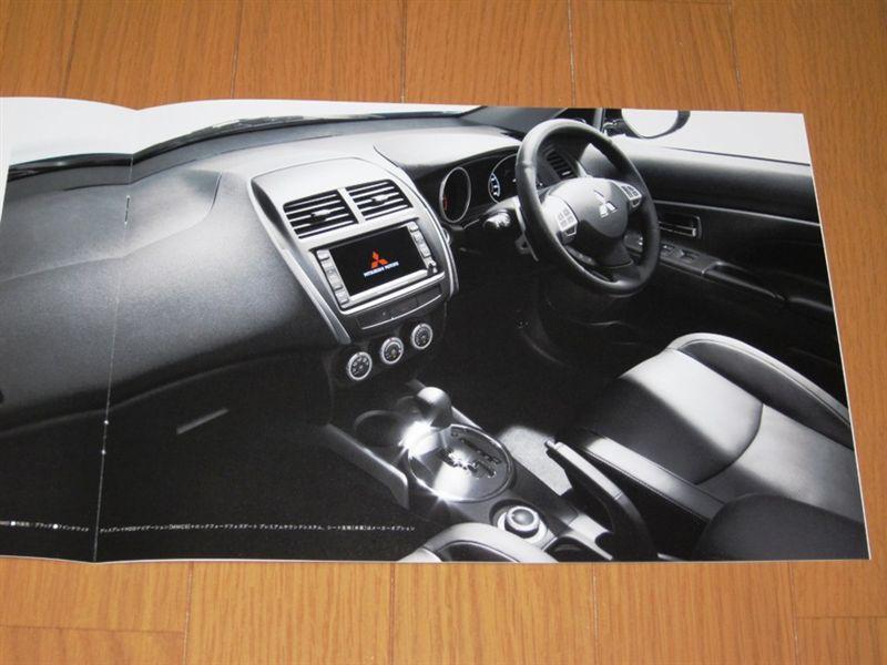 2010_mitsubishi_rvr_leaked-brochure_01.jpg