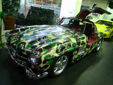 Avert Your Eyes: Bape Founder Nigo's AMG-Tuned 300SL Revealed
