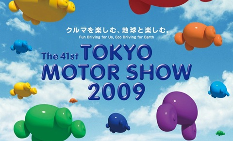 BMW And Mercedes-Benz Likely To Pass On 2009 Tokyo Motor Show