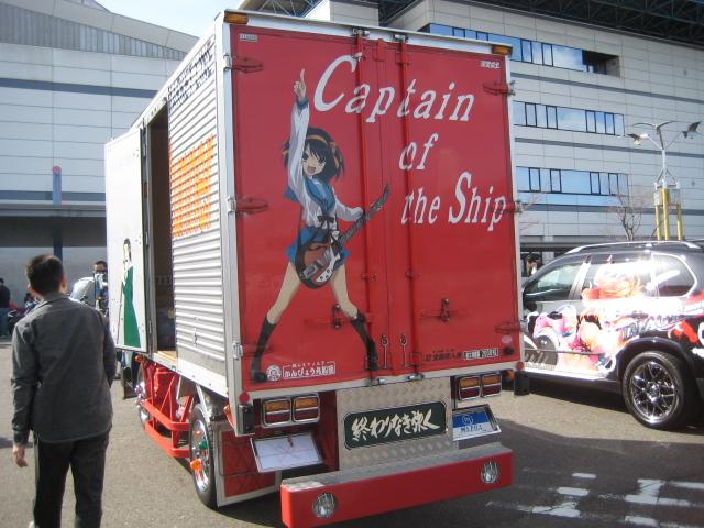 itasha-otaku-cars_16.jpg