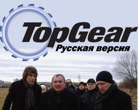 Top Gear Russia Episode 1: Maybe The Key Is Being Russian