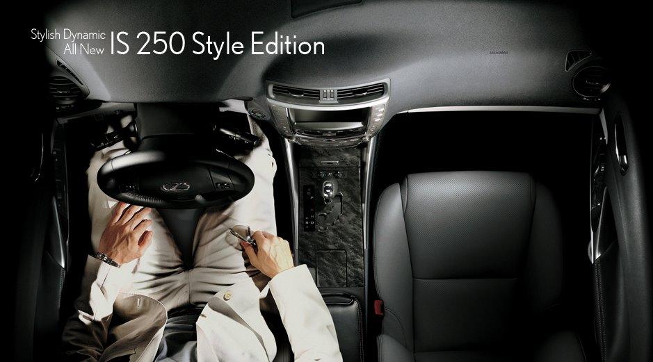 is250_facelift_10.jpg