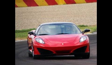Fioravanti Ferrari F430 Spotted