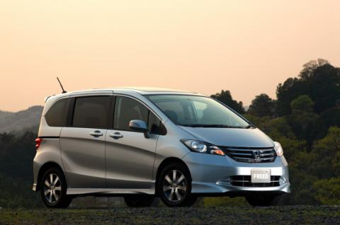 Honda Freed Released in Japan