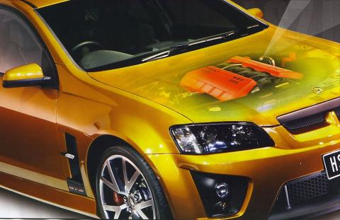 HSV GTS-R 427 7.0-litre LS7 V8