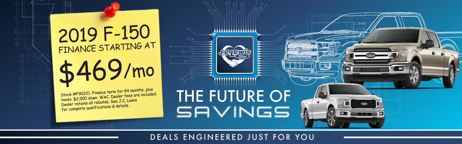 Jc Lewis Ford >> J C Lewis Ford Savannah New Used Ford Dealership Savannah Ga