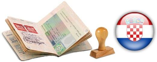 Виза в Хорватию для россиян: процедура оформления и необходимые документы
