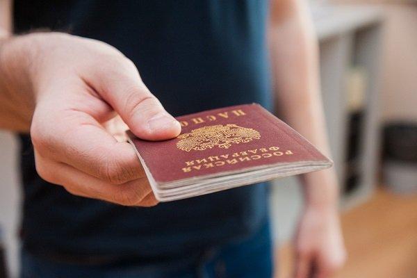 Максимальный срок временной регистрации для граждан РФ