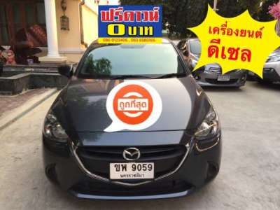 MAZDA 2 1.5 XD High Connect 2016