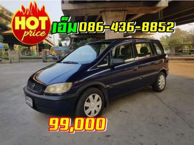 CHEVROLET ZAFIRA 1.8 BASE GL 2002