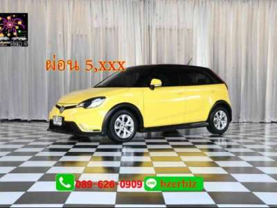 MG 3 1.5 X SUNROOF 2017
