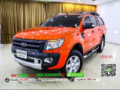 FORD RANGER 2.2 WILDTRAK DOUBLE CAB HI-RIDER 2015