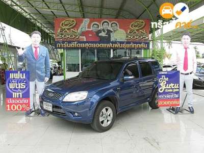 FORD ESCAPE XLT 4DR WAGON 2.3I 4AT 2013