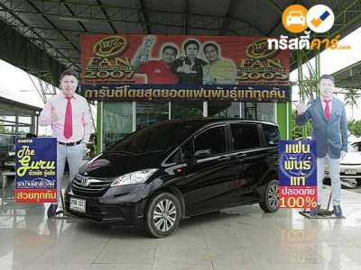 HONDA FREED SE 7ST 4DR WAGON 1.5I 5AT 2014