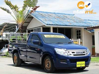 ISUZU D-MAX SINGLE CAB EX DDI I-TEQ 2DR PICKUP 2.5DCT 5MT 2016