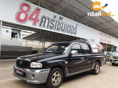 MAZDA FIGHTER FREE CAB LUX 2DR PICKUP 2.5D 5MT 2005