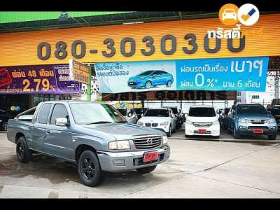 MAZDA FIGHTER FREE CAB LUX 2DR PICKUP 2.5D 5MT 2004