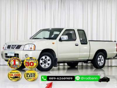 NISSAN FRONTIER 3.0 ZDI KING CAB 2002