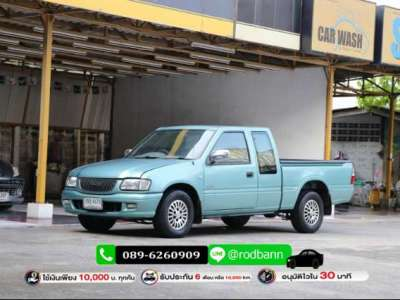 ISUZU SPACECAB 2.8 SLX  TURBO 2000