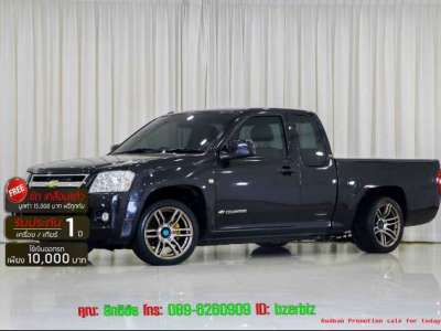 CHEVROLET COLORADO 2.5 LS1 C-CAB 2009