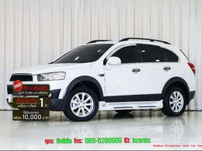 CHEVROLET CAPTIVA 2.4 LS 2012