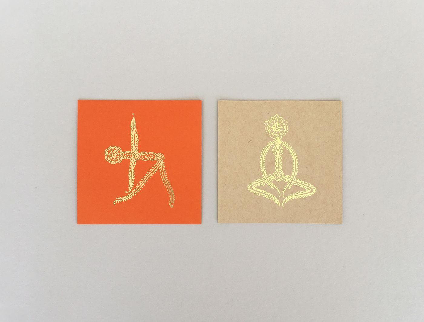 Karla Brodie Cards