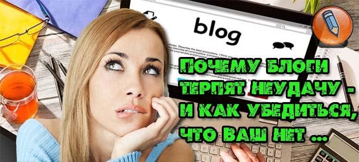 с чего начать вести блог