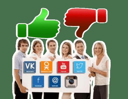 Выгодное продвижение в социальных сетях
