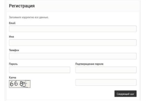 SocLike регистрация